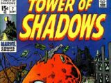 Tower of Shadows Vol 1 7