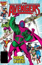 Avengers Vol 1 267