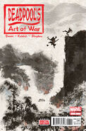 Deadpool's Art of War Vol 1 1