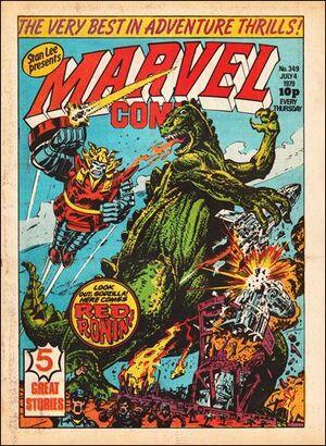 Marvel Comic Vol 1 349
