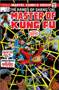 Master of Kung Fu Vol 1 37