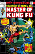 Master of Kung Fu Vol 1 58