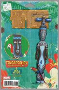 Enchanted Tiki Room Vol 1 1 Action Figure Variant