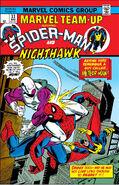 Marvel Team-Up Vol 1 33