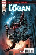 Old Man Logan Vol 2 33