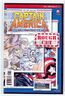 Captain America Sentinel of Liberty Vol 1 1 Rough Cut Variant