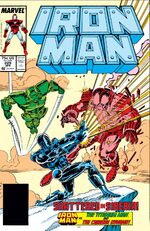 Iron Man Vol 1 229