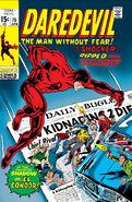 Daredevil Vol 1 75