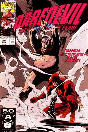 Daredevil Vol 1 294