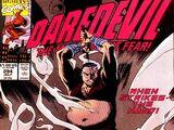 Daredevil Vol 1 294