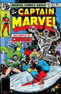 Captain Marvel Vol 1 61