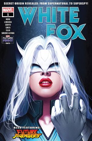 Future Fight Firsts White Fox Vol 1 1