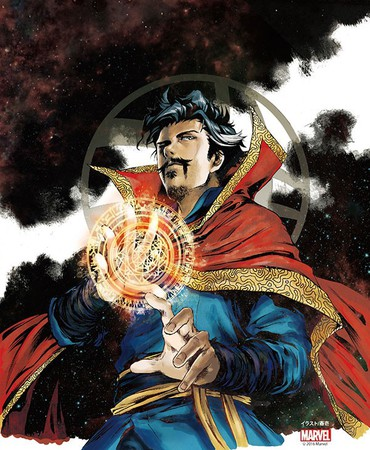 File:Doctor Strange Episode 0 Vol 1 1.jpg
