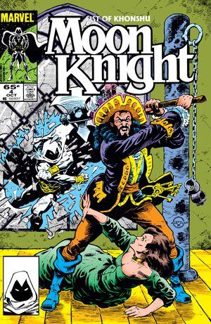 Moon Knight Vol 2 4