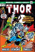 Thor Vol 1 207