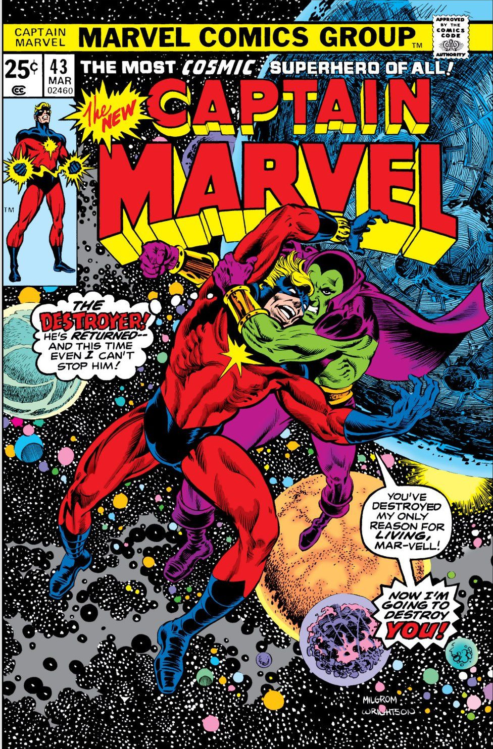 captain marvel 43