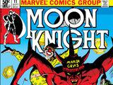 Moon Knight Vol 1 11