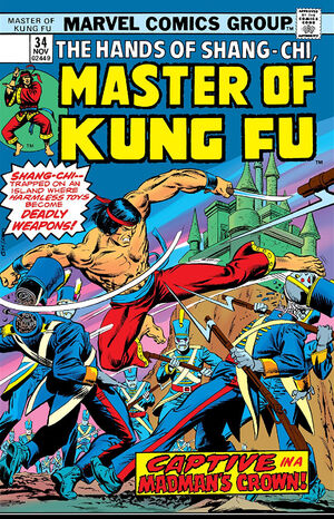 Master of Kung Fu Vol 1 34