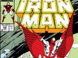 Iron Man Vol 1 226