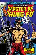 Master of Kung Fu Vol 1 112