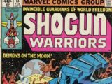 Shogun Warriors Vol 1 13