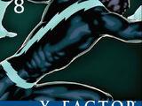 X-Factor Vol 3 8