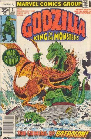 Godzilla Vol 1 4
