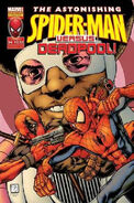 Astonishing Spider-Man Vol 3 94