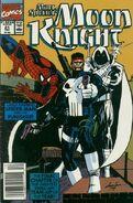 Marc Spector Moon Knight Vol 1 21