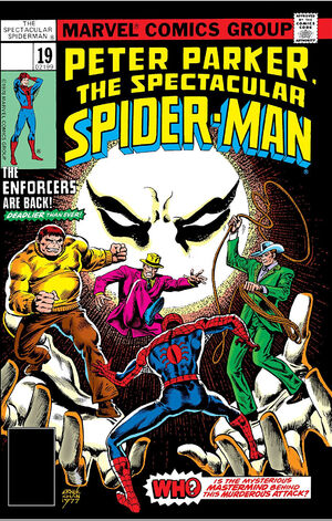 Peter Parker, The Spectacular Spider-Man Vol 1 19