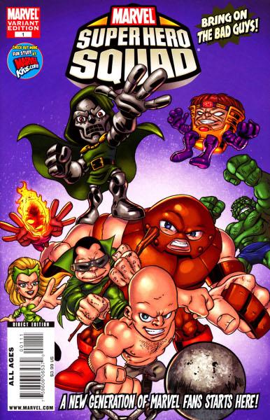 Super Hero Squad Hero Up! Vol 1 1 Variant.jpg