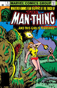 Man-Thing Vol 2 5