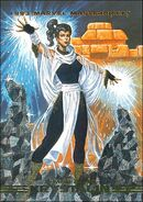Ruth Ogada (Earth-928) from Marvel Masterpieces Trading Cards 1993 Set 0001