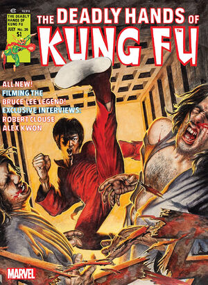 Deadly Hands of Kung Fu Vol 1 26