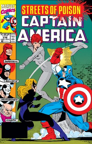 Captain America Vol 1 376