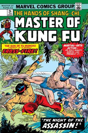 Master of Kung Fu Vol 1 24