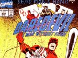Daredevil Vol 1 308