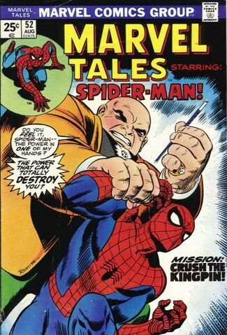 File:Marvel Tales Vol 2 52.jpg