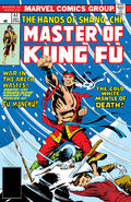 Master of Kung Fu Vol 1 47