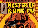 Master of Kung Fu Vol 2 4