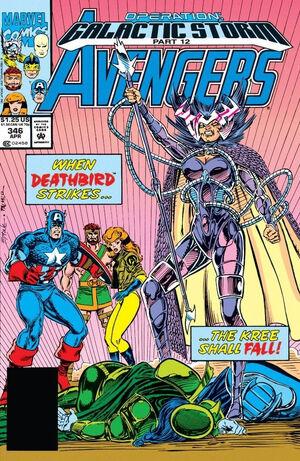 Avengers Vol 1 346