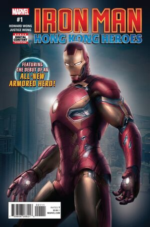 Iron Man Hong Kong Heroes Vol 1 1