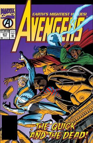 Avengers Vol 1 377