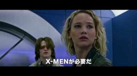 映画「X-MEN:アポカリプス」予告G-0