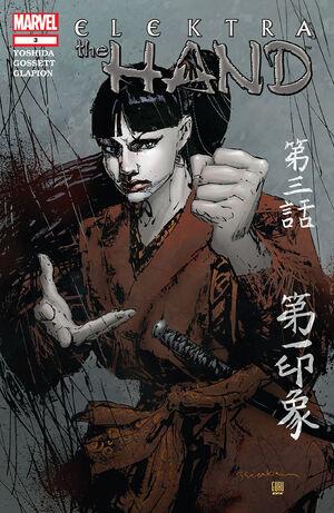 Elektra The Hand Vol 1 3