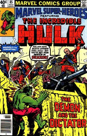 File:Marvel Super-Heroes Vol 1 85.jpg