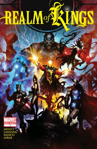 File:Realm of Kings Vol 1 1.jpg