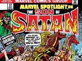 Marvel Spotlight Vol 1 12