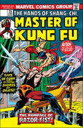 Master of Kung Fu Vol 1 29