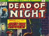 Dead of Night Vol 1 6